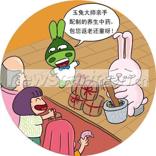 玉兔-养生中药《中秋月之旅》
