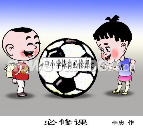 动漫 卡通 漫画 素材 头像 500_449